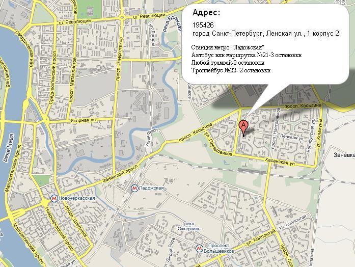 в оренбурге проститутку найти